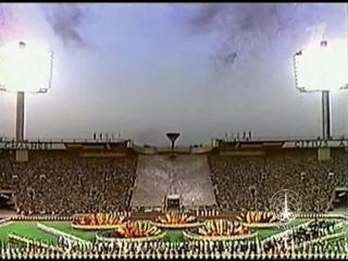1980 - Закрытие. XXII Летние Олимпийские Игры. Москва.