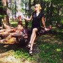 Фотоальбом Евгении Пидгайной