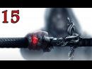 Прохождение Dragon Age Inquisition часть 15 Прибрежье