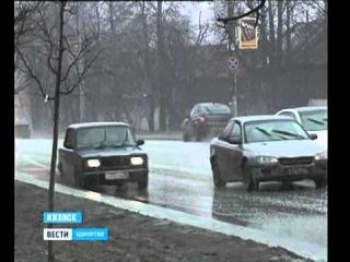 Бюджет Ижевска не потерял доходы в 2015 году