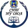 """Студенческое научное общество НУ """"ОЮА"""""""