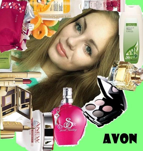Avon волгоград заказать армани косметика купить в магазине москва