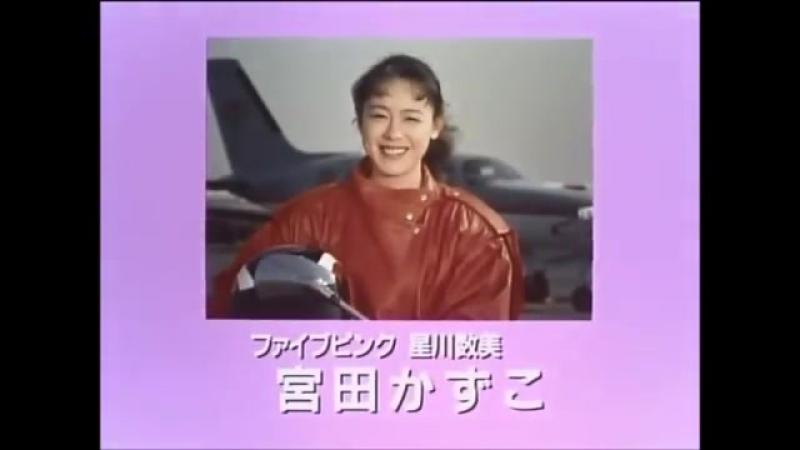 ゴレンジャーから スーパー戦隊歴代ピンク紹介シーン集 ニンニンジャーまで