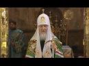 Проповедь Патриарха Кирилла в праздник Благовещения Пресвятой Богородицы