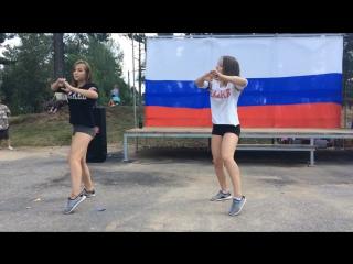 Танец Тани и Кати Мироновых