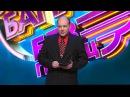 Comedy Баттл Без границ Дмитрий Сергеевич Гоголев 1 тур 23 08 2013