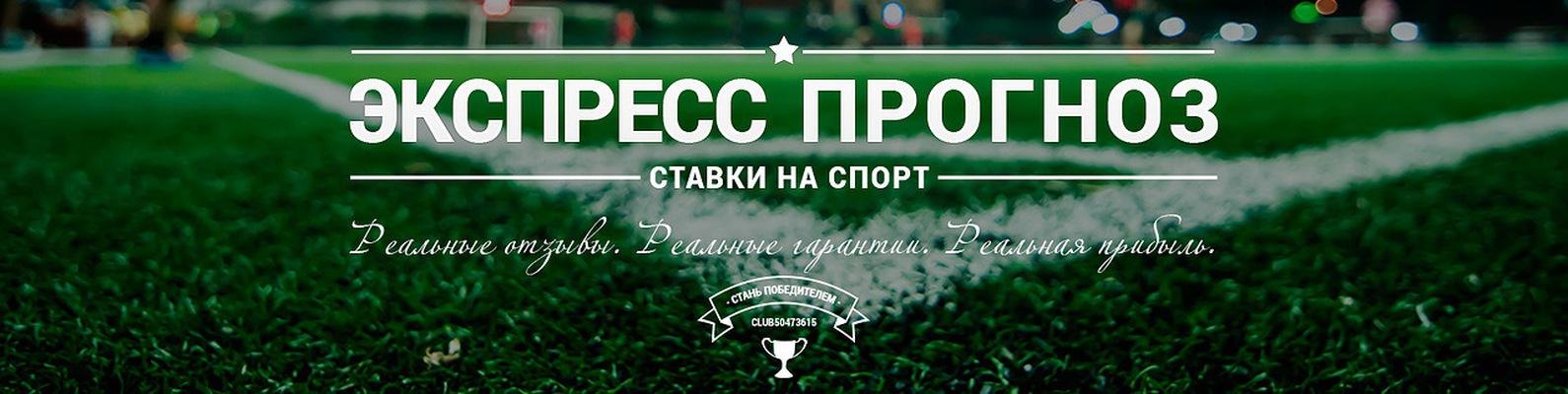 Винлайн виртуальный футбол русский