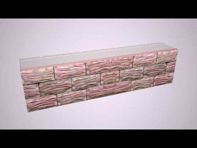 Легострой стена толщиной 48см U Value 0 13W m2K