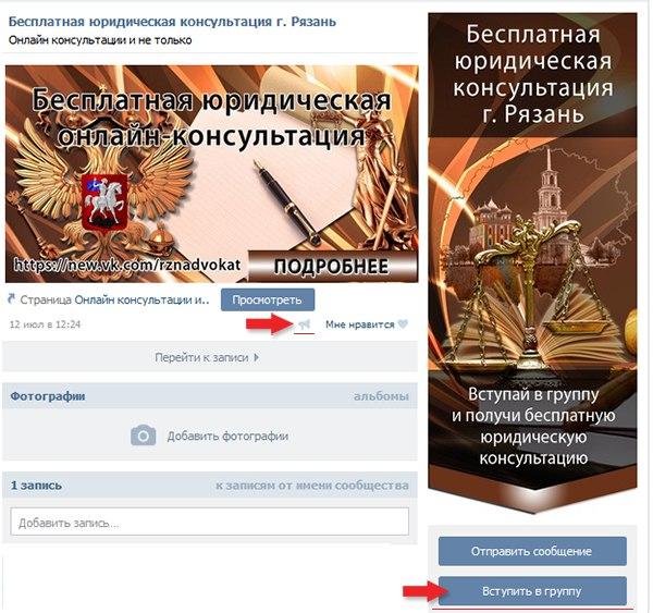 юридическая консультация бесплатно в рязани на московском