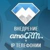 INTEGRATOR CRM - развиваем отделы продаж.