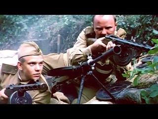 Фильмы о войне 1941-45 Про Задание Военные фильмы про разведчиков и немцев смотреть