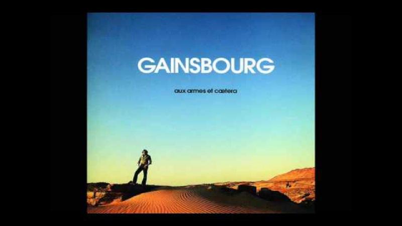 Aux Armes Et Caetera La Marseillaise Serge Gainsbourg