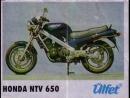 Фантики MotorBike Мото Кросс Motomania Super Bikes Depar Rommis
