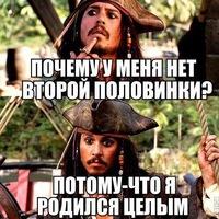 ищу друзей в Харькове на Фрунзенском районе