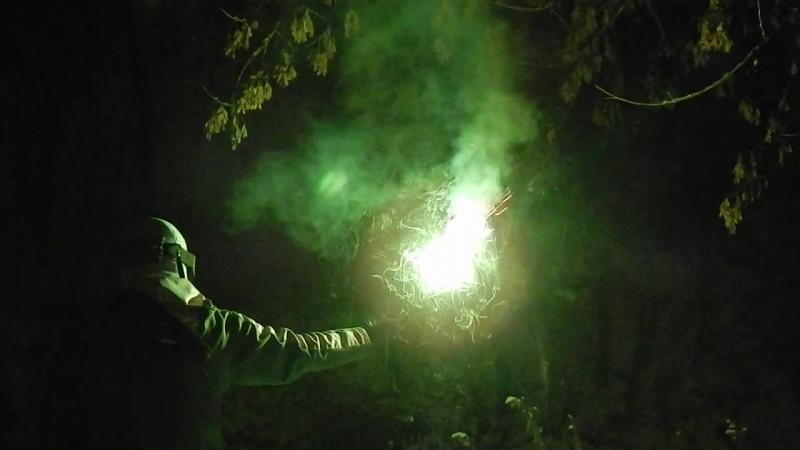 Зеленый фаер TKF