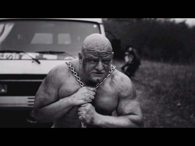 Rummelsnuff Asbach Treidler Official Video Clip