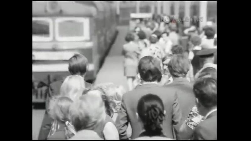 Моя судьба фрагменты с участием железной дороги 1973 г