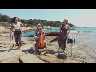 . (Lucie, Elisa et Juliette)SUMMER 2016
