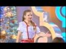 Марина Девятова Ой как ты мне нравишься!