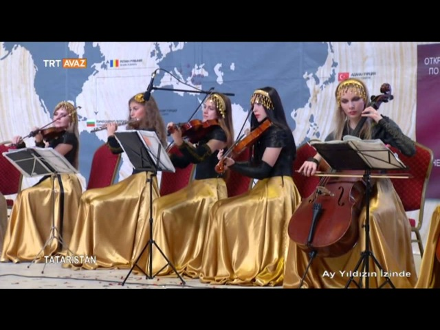 Tataristan Kazan - Ay Yıldızın İzinde - TRT Avaz