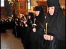 Во Царствии Твоем-Сестринский хор Свято-Введенского женского монастыря
