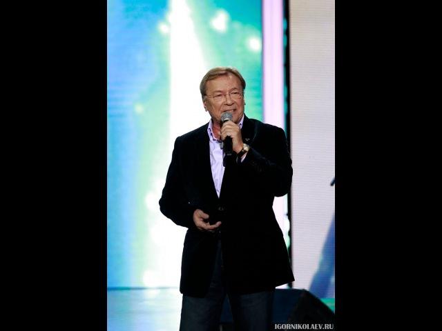 Сергей Шакуров Завораживает Юбилейный концерт Игоря Николаева в Crocus City Hall