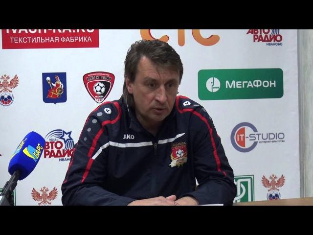 Пресс-конференция Владимира Силованова