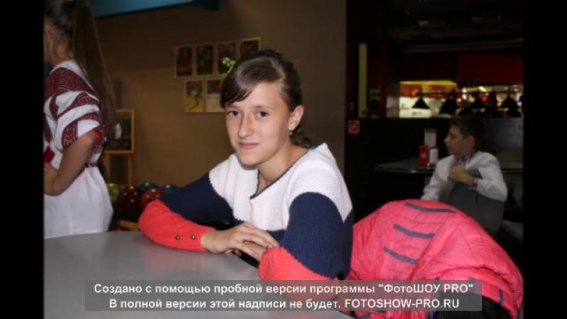 Для моєї любої сестри Діаночкі))