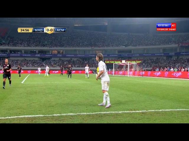 Луканың «Миланға» қарсы ойындағы әрекеттері