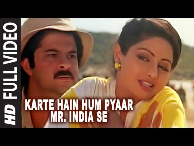 Karte Hain Hum Pyaar Mr. India Se Full VIDEO Song Mr. India Anil Kapoor Sridevi