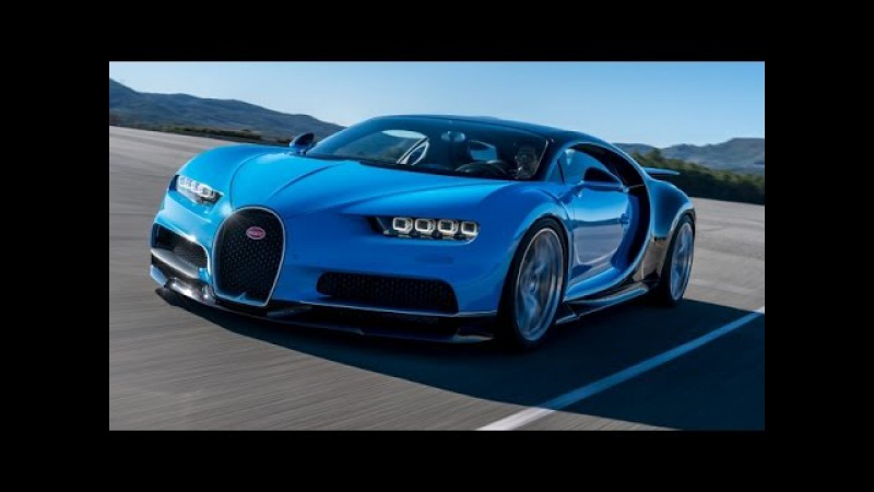 This Ridiculous $2.6M Bugatti Chiron Is The World's Fastest Road Car - Newsy