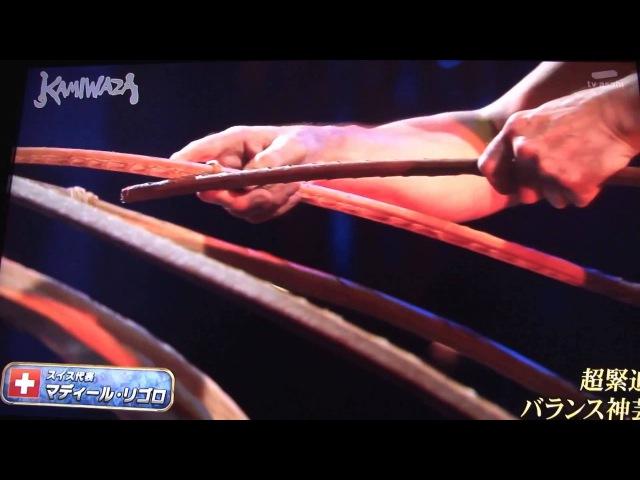 Участник японского шоу талантов Kamiwaza показал невозможное...