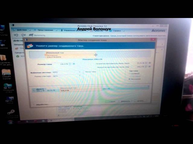 Обрезка жесткого диска от битых секторов REMAP, Лечение BAD-секторов HDD » FreeWka - Смотреть онлайн в хорошем качестве