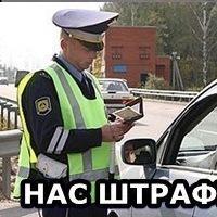 Евгений Чёрный