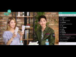 [HeyoTV] Nam JiHyun, Kim Min Jae & Park Sihwan - 육아상식 줄임말 퀴즈 ()