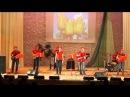 Концерт ВИА Шкап