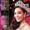 Miss Fashion Universe - Ukraine