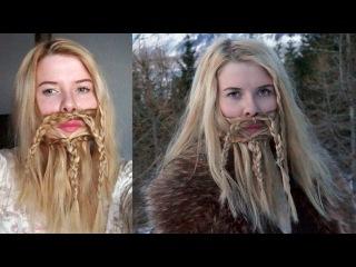 How To Make Braid Beard! aka Lady Beard