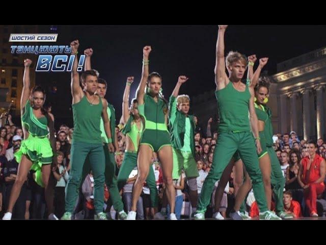Танцевальный батл на Майдане: команда Dance Heroes - Испытания 20 - Танцуют все 6 - 22.11.2013