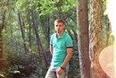 Фотоальбом Алексея Ладыборского