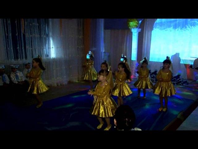 Танец Русалки и Золотых рыбок