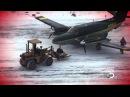 Полеты вглубь Аляски Ч 9