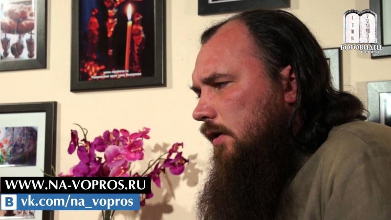 Навязчивость помыслов. Священник Максим Каскун