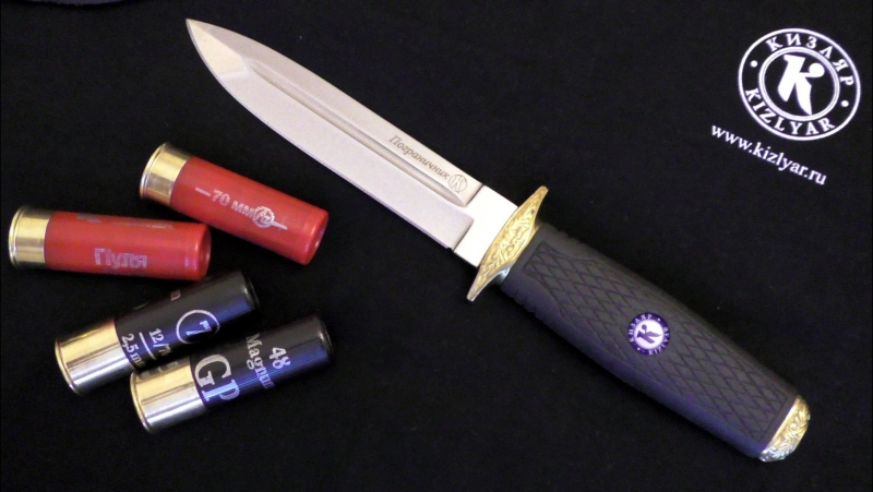 Первый ХОЛОДНЯК ▶ Нож Пограничник от Кизляр ☝ 18 » FreeWka - Смотреть онлайн в хорошем качестве