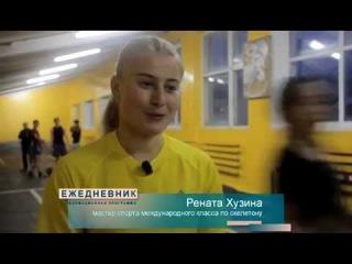 Легкоатлеты Нефтекамска выступят на зимних олимпийских играх 2018 года
