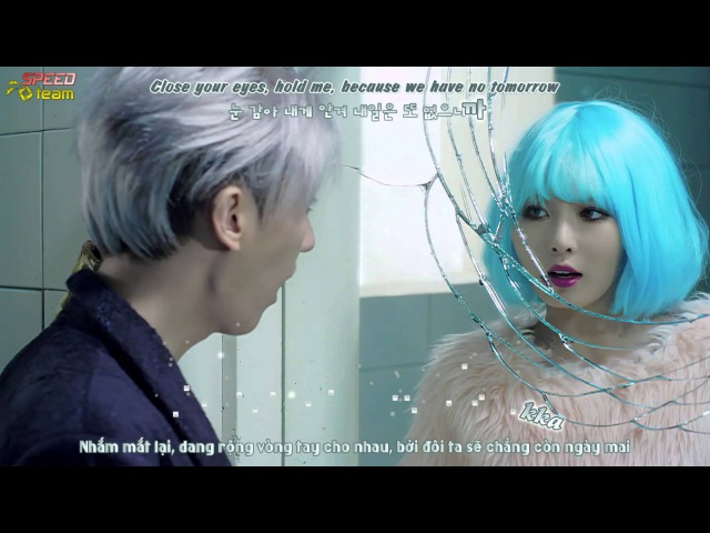 Vietsub Engsub Kara Trouble Maker 현아 장현승 Now There Is No Tomorrow Uncut Version
