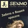 SENMO салон красоты