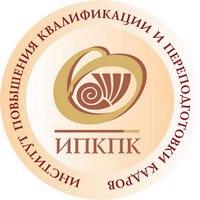 Логотип Повышение квалификации/переподготовка/Челябинск