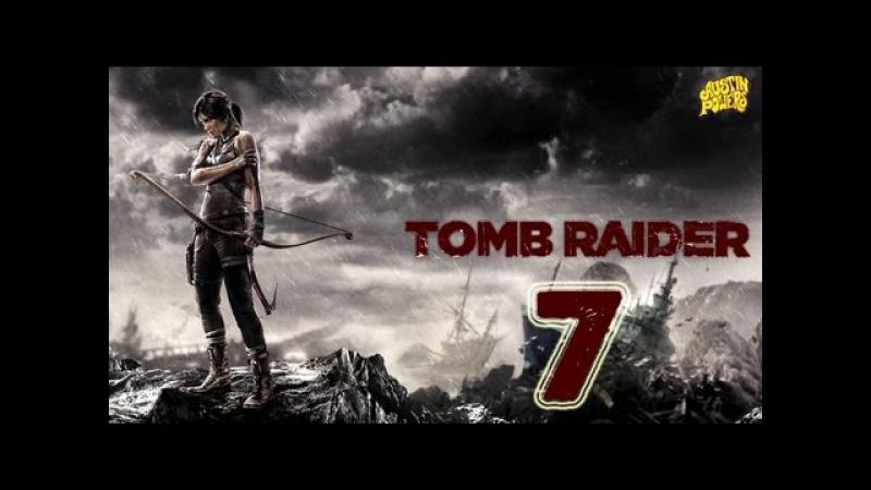 Tomb Raider 2013-серия 7 [Сигнальный огонь. Гробница Пимико.]