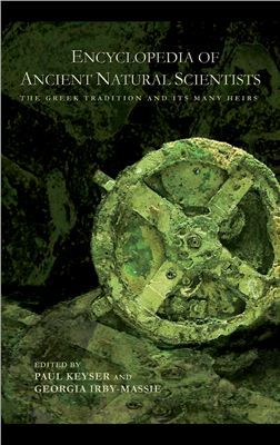 Routledge Press Encyclopedia of Ancient Natural Scientists, The Greek Tradition and its Many Heirs (2008)